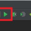 Spring Boot + npm + Geb で入力フォームを作ってテストする ( 番外編 )( IntelliJ IDEA 2017.2 の新機能 Run Dashboard を試してみる )