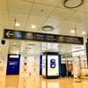 韓国旅② 【初めてでも簡単】空港鉄道A'REXで弘大入口駅(ホンデイック)までの行き方【チケット購入方法】