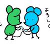 【速報】LINE@のステップメールツールが無料だったから貰っといた