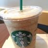 2019年4月15日 Starbucks@桑園