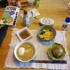 味噌汁 食べきり。夕食は、バナナ。