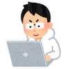 『個人ブログ』はじめました(通算4度目)
