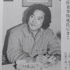 李恢成 インタビュー(1985)・『伽倻子のために』(2)