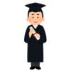 【MBA】社会人 MBA のススメ ②なぜダブルメジャーでMBAを?