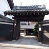 日本酒紀行(太平桜酒造・福島県いわき市)