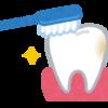 歯磨きだけでは足りない。歯科医院で扱っている歯磨きケアグッズとは