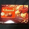 ガーナ フィアンティーヌトリュフ!ロッテのチョコを生かした少し値段高めなチョコ菓子