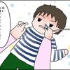 46.電動鼻吸い器
