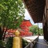 下鴨神社(8)賀茂御祖神社・奈良の小川 船島(ふなしま)★★