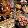 【オススメ5店】仙台(国分町・一番町周辺)(宮城)にあるそばが人気のお店