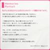 乳がんを告知された女性のための、ヌード撮影があります。札幌のフォトスタジオ