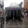 イトーヨーカドー藤沢店前エスカレーターの改修