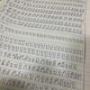 タイ文字テストの巻