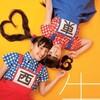 『生うどん美少女説証明会』『UNDERHAIRZ東京ワンマン』『映画『堕ちる』上映+トークショー!』いろいろお手伝いします。
