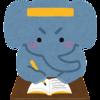 臨海セミナー無料中学受験チャレンジテスト自宅受験可 小1~小5 コロナ対応 10月2日開催 難易度 偏差値