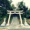 一日一撮 vol.375 金毘羅神社
