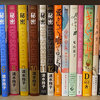 本棚A - 7列目(1/2):知らない誰かの思い出に触れる感覚、武富智のSCENEシリーズ