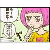 日高屋好きによるおすすめ日高屋人気メニューランキング10【値段とカロリー付】
