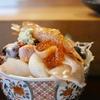 熊石で海鮮丼を食べてきました