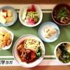 便秘に…・えのき・薩摩芋・白菜