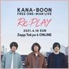 KANA-BOON YouTube LIVE