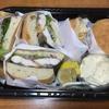 コストコ・さばサンドイッチと新商品ピザ「プルドポーク」の試食が巨大サイズでした