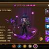 ドルイド【サマナーズウォー】新モンスター情報