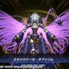 MASTER DUELに期待大!「Yu-Gi-Oh! Digital Next」の感想と懸念点