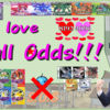 We love Full Odds!!!(我々はFullOddsが大好きだ!!!)