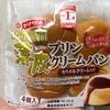 ヤマザキ THE薄皮プレミアム  プリンクリームパン カラメルクリーム入り  食べてみました