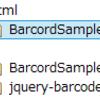 【jQuery】プラグイン[jquery-barcode.js]を使って、バーコードの作り方を解説します