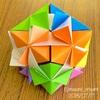 親子交流に、折り紙はいかが。 〜ユニット多面体は、アクセサリーも作れちゃう?〜