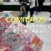 自主制作漫画誌展示即売会『CONITIA125』 初参加の感想とみどころ