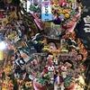【YouTube 更新】おうちで神社/鷲神社(ただし酉の市じゃない日)