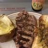 サンフランシスコのTad's Steakhouseで手軽なステーキを食べた(チップ不要)