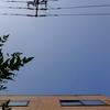 作曲工房 朝の天気 2018-08-04(土)快晴