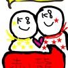 マヤ暦 K8【黄色い星】心にゆとりを