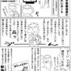十二月大歌舞伎「あらしのよるに」子連れ観劇レポ
