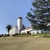 川奈ホテルと大室山と