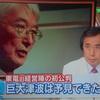 【報道特集】東電旧経営陣の初公判〜過ちを改めない限り過ちは繰り返す〜
