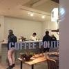COFFEE POLITEさんラストデー(大治町/愛知)