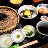[お試し]5/27〜28東京旅日記 その1