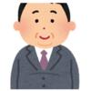 【校長先生が…】モヤモヤするニュース雑感