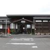 仙崎支線仙崎駅