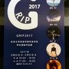 GRIP2017 日本大学芸術学部写真学科 学生選抜作品展