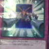 「THE DARK SIDE OF DIMENSIONS MOVIE PACK」Part.2(収録カード10〜18)