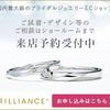 結婚指輪 って必要なの?必要ないと考えていたけど指輪がなかったことで後悔していること