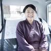 乗客:漣 祐子さん