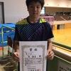 【 試合結果 】平成29年度 全日本卓球選手権 ジュニアの部 宮城県予選会