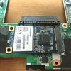 メモリ増設時に発見したSSD用mSATAスロット【Lavielight_PCBL300/TA6W】